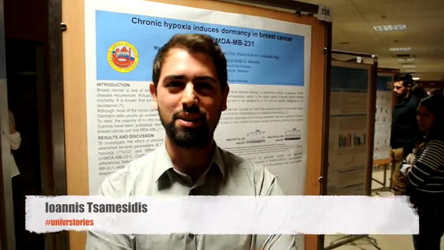 Ioannis Tsamesidis, PhD student at the Unviersity of Verona